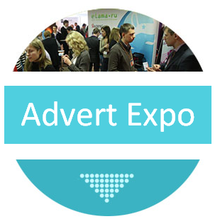 Отчет с AdvertExpo-2013